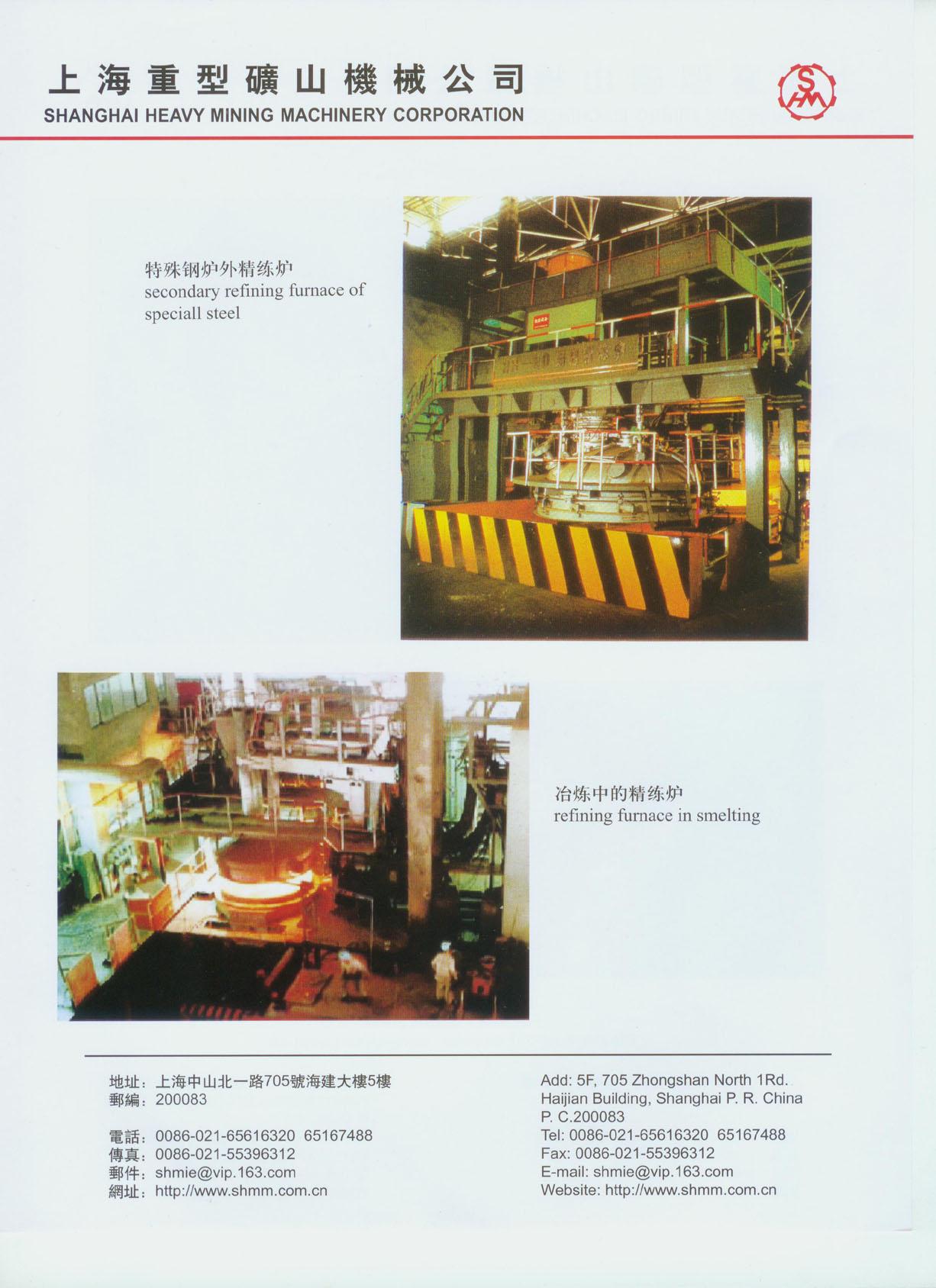Smelt equipment