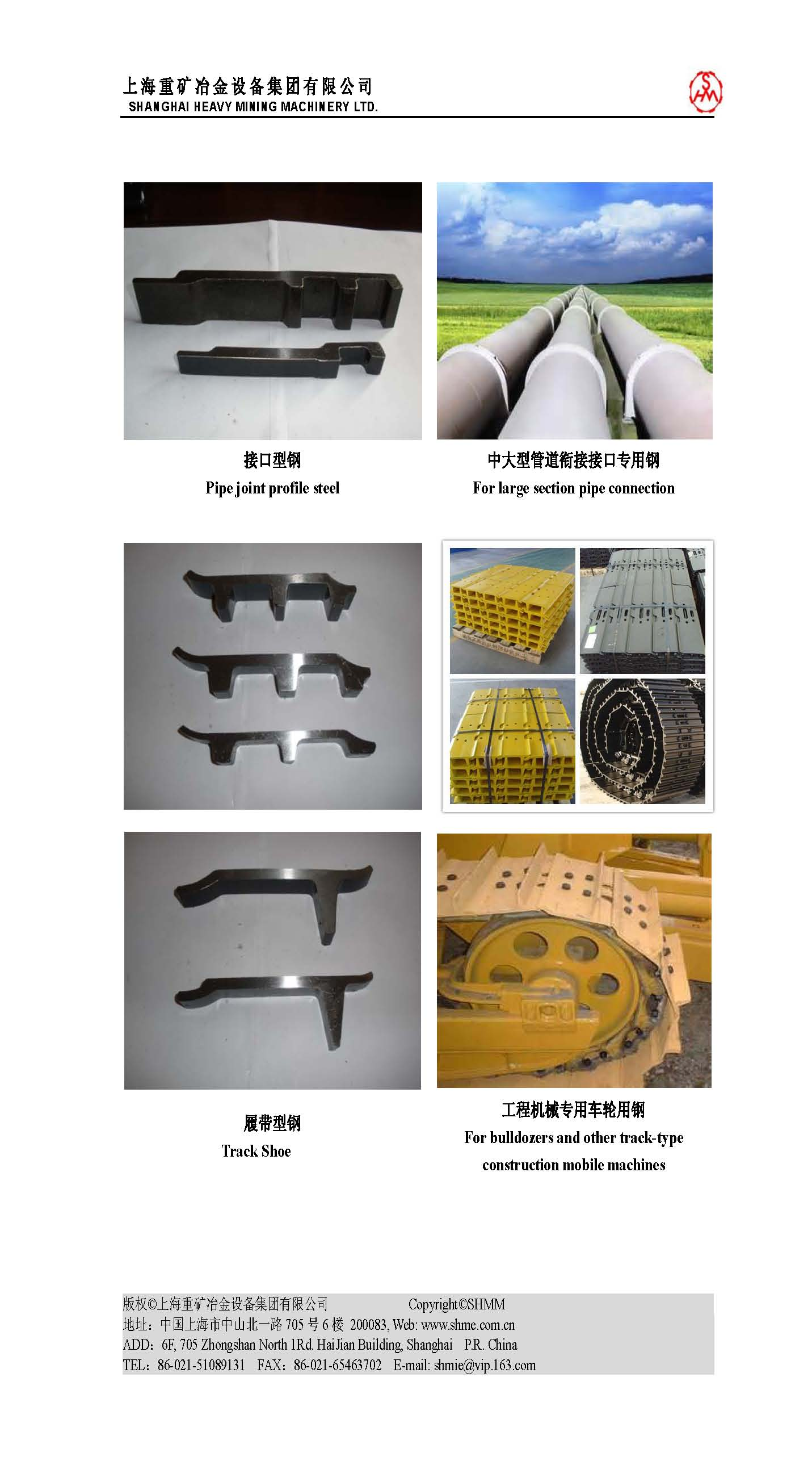 Special Profile-Section Steel and application